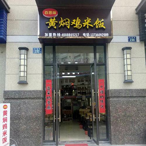 中海国际店